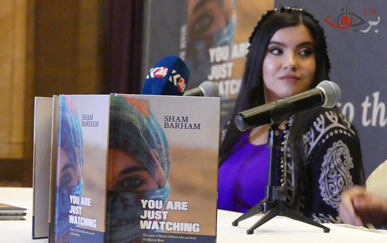 تسلط الضوء على حالة أطفال الايزيديين في زمن داعش