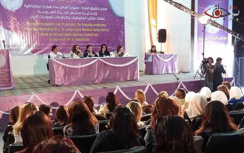 انطلاق المتلقى الأول لحقوقيات وناشطات وممثلات الأحزاب السياسية السورية