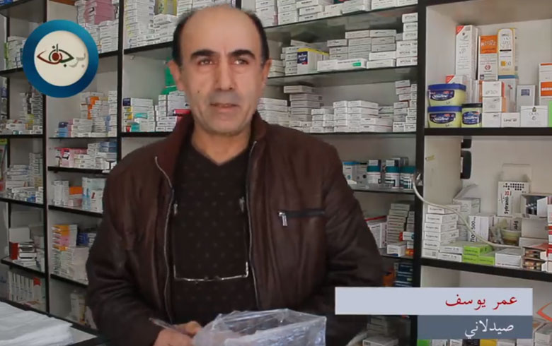 The pharmacist Omar Yousef of Kubani