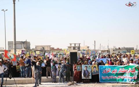 اعتصام في قرية خراب عشك بالقرب من قاعدة للتحالف الدولي للتنديد بالتهديدات التركية