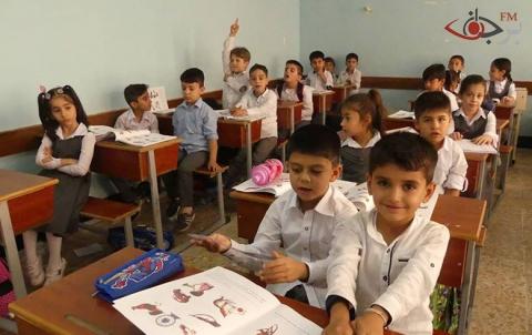 قرار بإغلاق المدارس الخاصة بالكُرد السوريين في كُردستان العراق