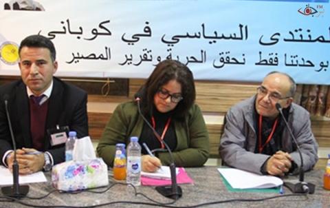 اختتام فعاليات المنتدى السياسي باصدار بيان ختامي وتشكيل لجنة مؤلفة من 5 أشخاص