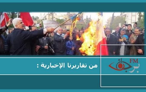 وقفة احتجاجية من قوى مواليّة للحكومة السورية ضد مجيء الشخصيّات الغربيّة إلى روجافا