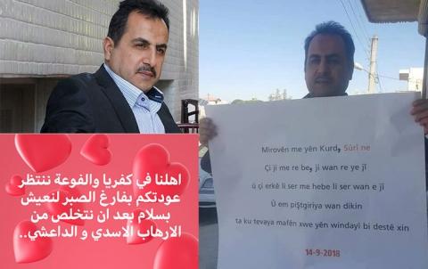 اختطاف المحامي ياسر السليم من كفرنبل بعد دعوته التعايش مع الدورز والكُرد وأهل الفوعة
